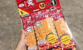 """""""Phát cuồng"""" với những món ăn vặt đóng gói từ Thái Lan"""