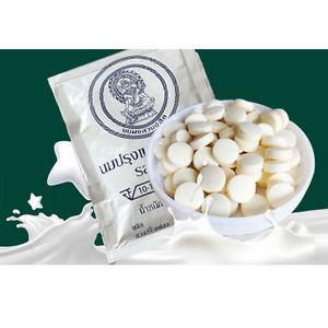 Những đồ ăn vặt Thái Lan phải thử 1 lần trong đời (Kẹo sữa Royal Chitralada)
